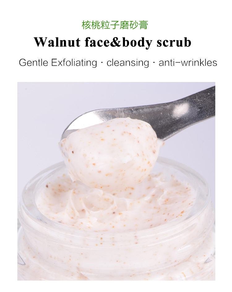 OEM Natural Facial walnut Scrub for anti wrinks acne scar gentle Exfoliating, Face and body Exfoliator for Dull Dry Skin