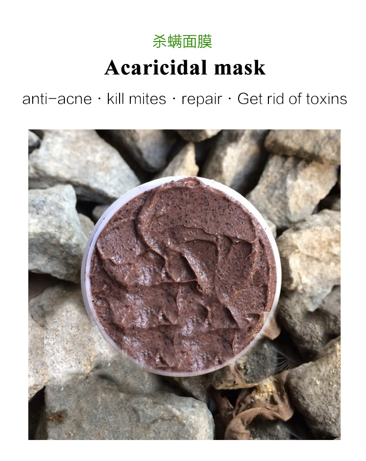 Acaricidal mask kill mites on face, oem cosmetics anti acne herbal facial mask for firming whitening soothing Get rid of toxins