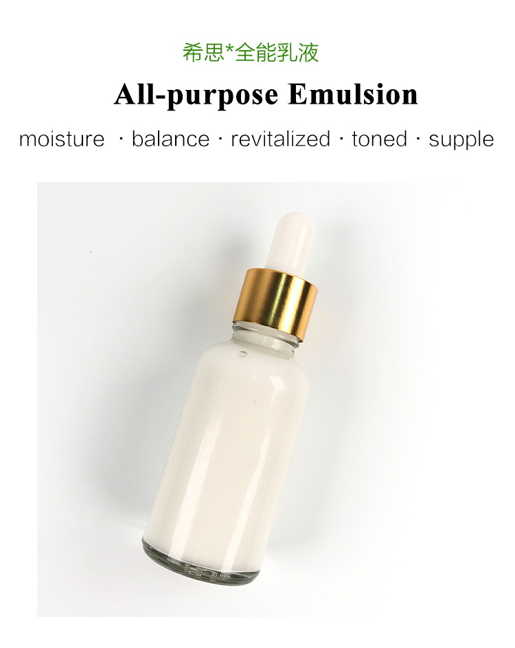 ecological compound essential revitalizing and moisturizing skin care product for all skin types,Emulsion Ecologique face lotion