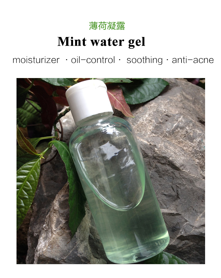 Mint water gel for Moisturizing Hydrating soothing,  Private Label OEM Oil control Anti Acne Mint skin face Toner